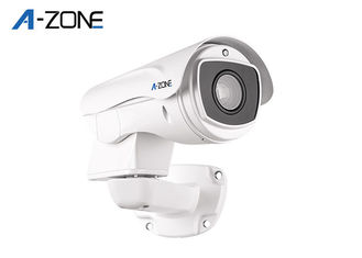 China 18x Ptz Ip Camera Optical Zoom / Full Hd Ptz Bullet Camera Outdoor supplier